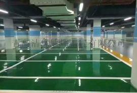 烟台防滑坡道地坪停车场工业地坪处理施工