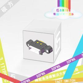 双螺口防水USB连接器