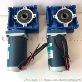 订做12V24V48V直流蜗轮蜗杆减速电机