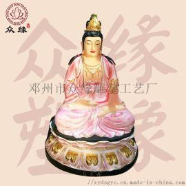 女娲补天的传说 极彩女娲娘娘 娲皇 女帝雕塑佛像