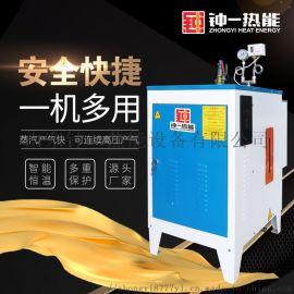 钟一厂家直销9KW电热蒸汽发生器
