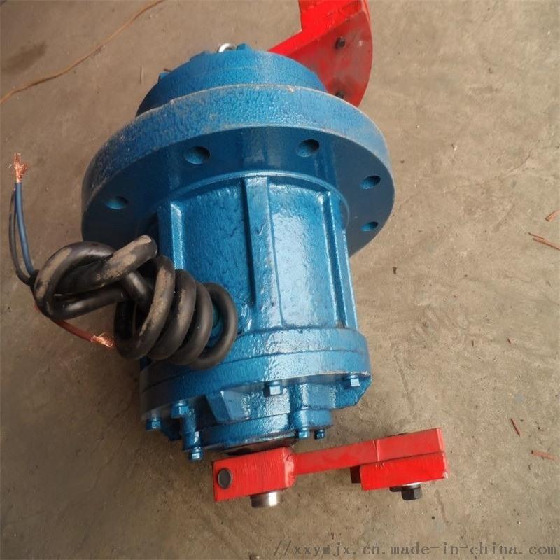 马达/YZUL立式振动电机-0.75KW交流电机