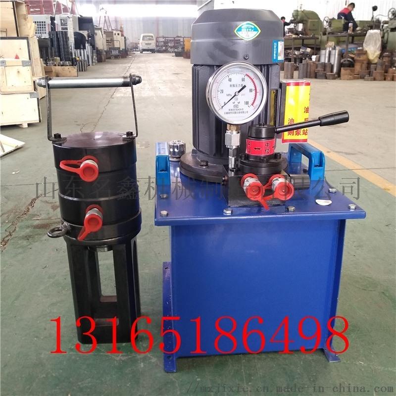 液压泵站冷挤压机 分体式钢筋套筒制钢筋冷挤压机