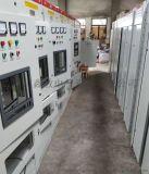 四川鑫敦電氣生產配電盤、屏櫃、配電屏、電力變壓器