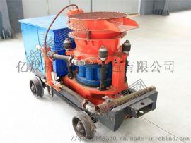 湿式喷浆机