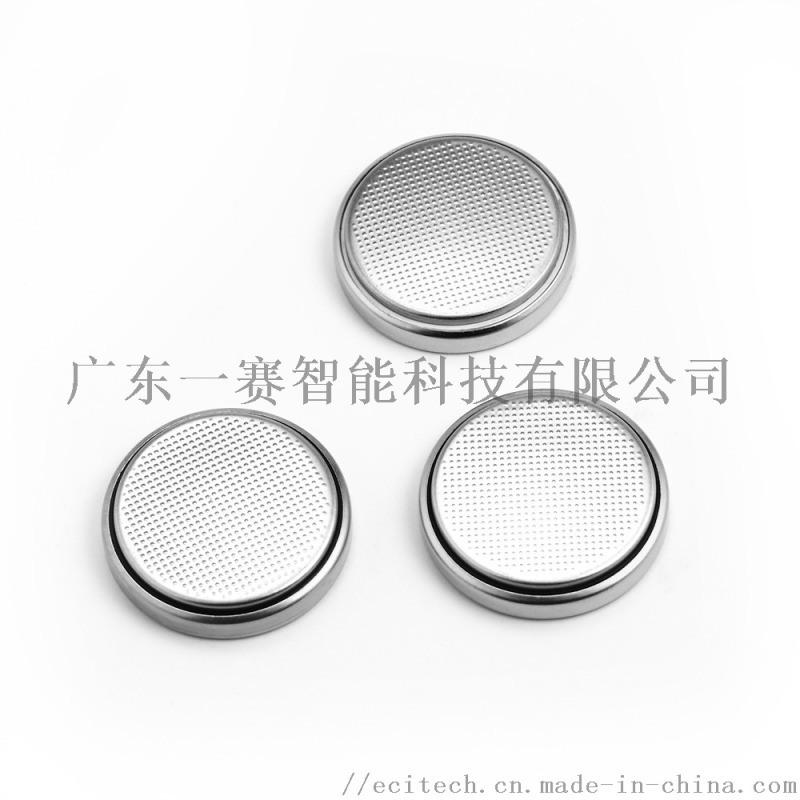 玩具適用CR2450鈕釦電池