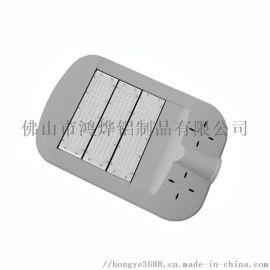 LED路灯模组外壳 90w国标模组套件