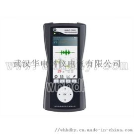 HKBJF-2000便携式局部放电检测仪