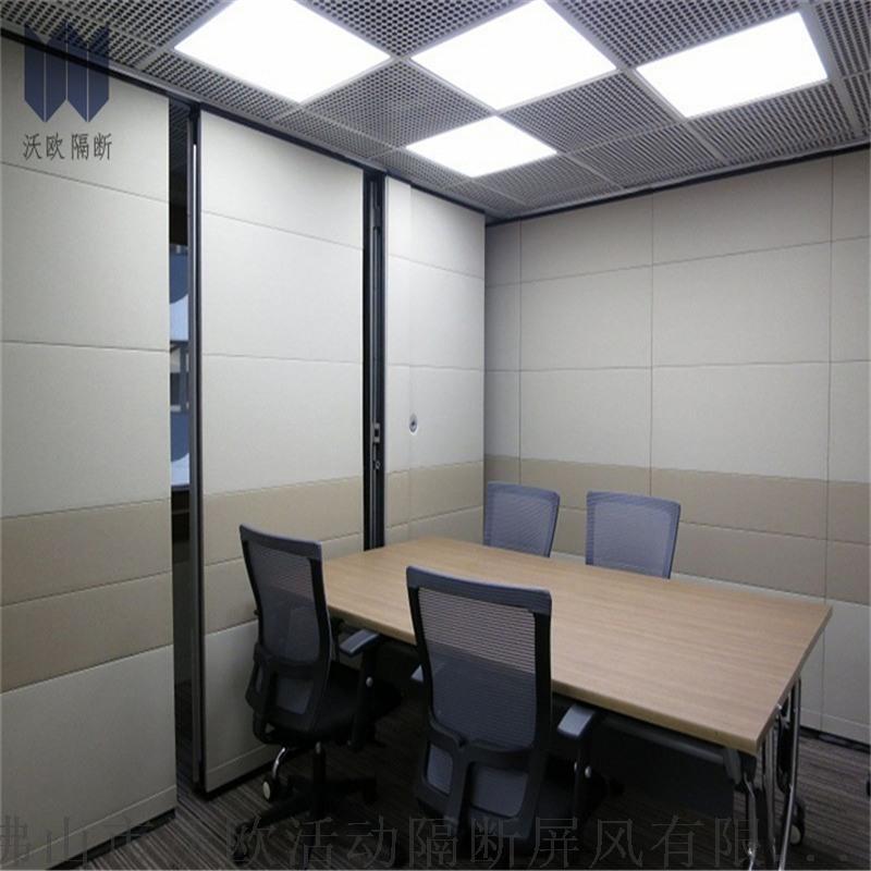 會議室隔斷
