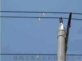 配電網無線通訊型故障指示器