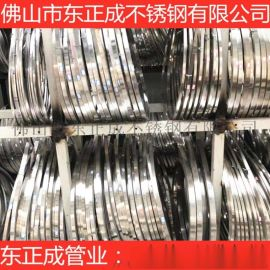 四川304不鏽鋼扁條廠家,光面不鏽鋼扁條報價