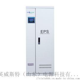 eps消防电源 eps-9KW EPS应急照明电源