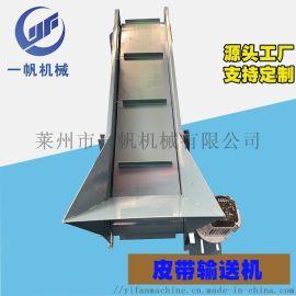 PVC传送带上料机  带式输送机厂家直销
