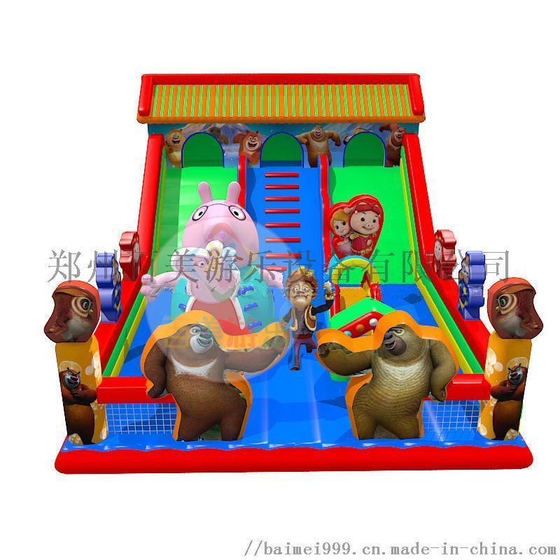 庙会上经营一天儿童充气滑梯蹦床能赚多少钱