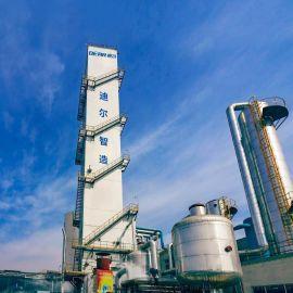 迪尔空分工业制氮设备空分设备