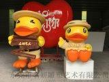 开启B. Duck玻璃钢大黄鸭卡通形象雕塑像环球之旅