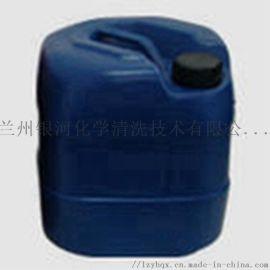 碳钢酸洗液除锈剂 厂家直销