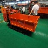 厂家供应自卸运输车 果园山地农用拉货履带运输车