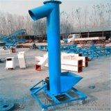 垂直螺旋送料机 不锈钢管上料机LJ1圆管螺旋输送机