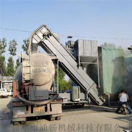 集装箱装卸粉尘颗粒碎料中转设备集装箱环保无尘卸灰机
