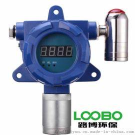 LB-BD固定式二氧化碳(CO2)探測器