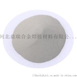 超细高纯度铁粉 铁砂 一次二次还原铁粉 化工铁粉