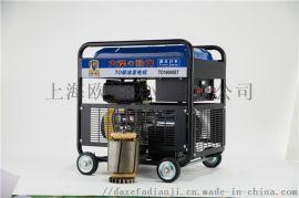 3KW柴油发电机组