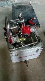 林晟LJS-05高扬程森林灭火水泵 高压接力水泵