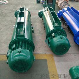 5吨不锈钢厂酸冼池电动葫芦 化工厂防腐蚀电动葫芦