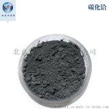 碳化鉿 高純碳化鉿 微米級碳化鉿99%HfC粉