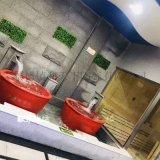 超大1.5米陶瓷泡澡洗浴大水缸