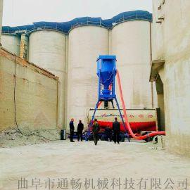 通畅负压式吸灰机 200型粉煤灰装车机 电厂清灰机