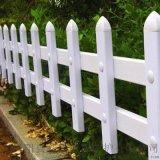 宁夏固原绿化工程围栏 乡村改造草坪护栏