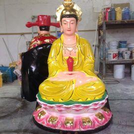 2米老祖母像 无圣老母神像 十二老母雕塑厂