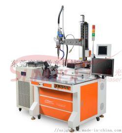 佛山不锈钢激光焊接机焊接使用广泛高效率的焊接设备