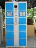 重庆电子存包柜 电子智能存包柜 电子条码存包柜