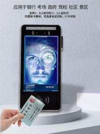 8寸人脸识别门禁考勤一体机, 支持刷卡、二维码