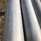 304不锈钢管 保山310s不锈钢管