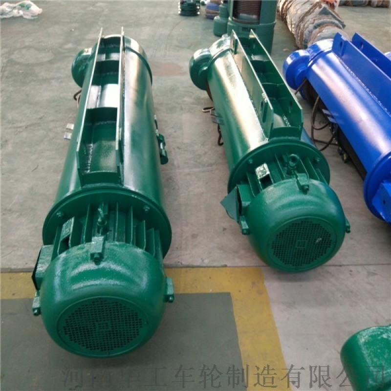 供应CD5吨可移动钢丝绳电动葫芦 装卸重物