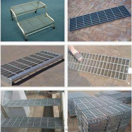 钢梯踏步板厂家供应于楼梯、钢梯