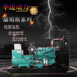 潍柴康明斯发电机组10-2000KW柴油发电机组