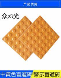 四川盲道砖厂家,众光盲道砖品牌