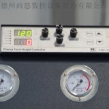 大型龙门式数控等离子火焰两用切割机 数控切割机