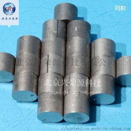 99.9%钨粒W粒 高纯钨粒 钨颗粒 钨块现货中