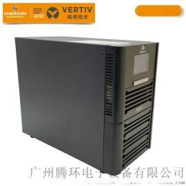 艾默生UPS电源维谛GXE系列1K主机内置电池