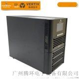 艾默生UPS電源維諦GXE系列1K主機內置電池