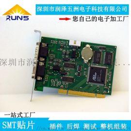 厂家smt贴片加工 电子产品焊接贴片插件加工厂