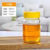 玻璃蜂蜜瓶八角玻璃瓶耐高溫玻璃瓶廠家
