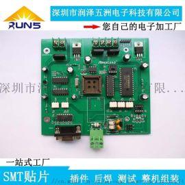电子产品组装后焊插件抄板铝基板贴片加工