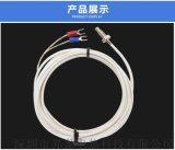K/E型玻璃纖維線螺釘偶WRET-01/02熱電偶溫度